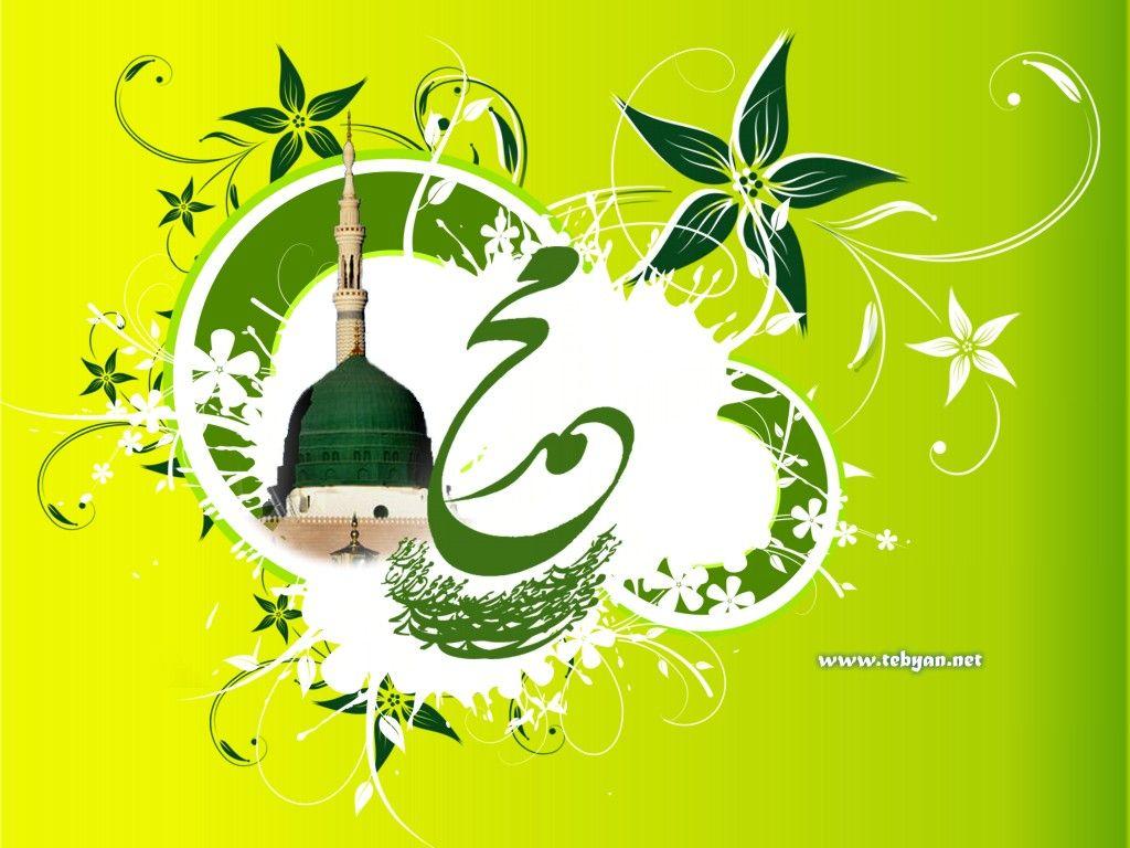 عید ولادت پیامبر خوبی ها و امام صادق مبارک باد