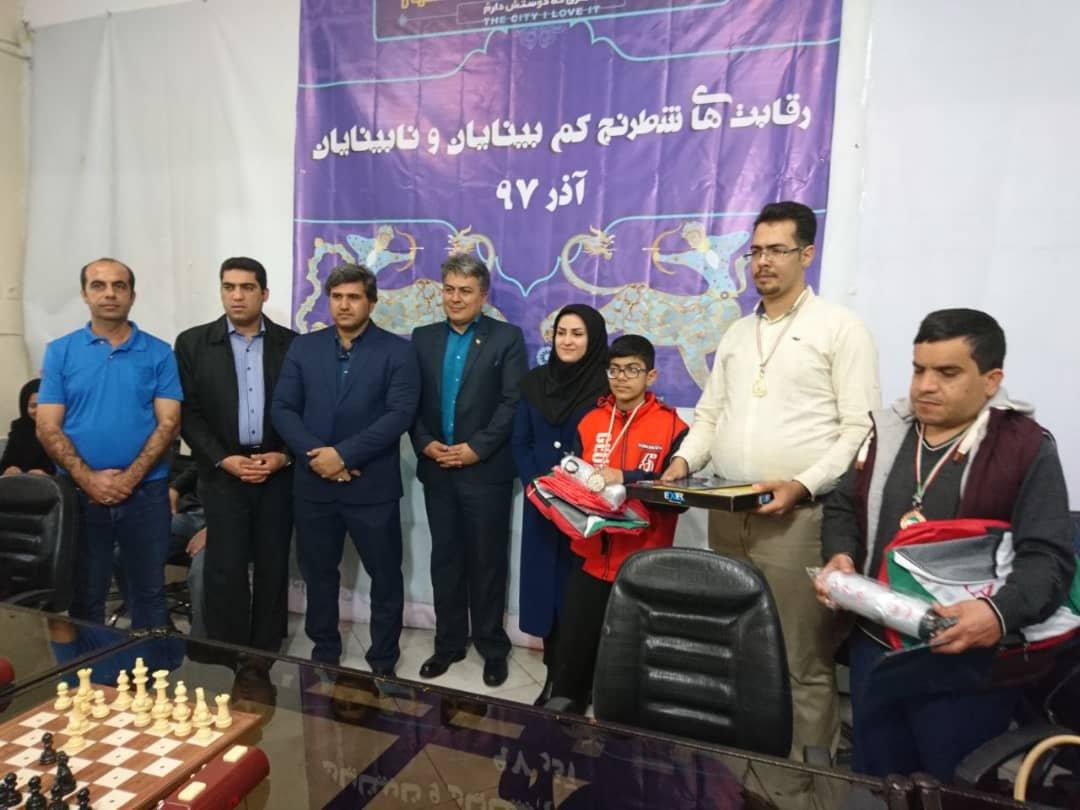 نتایج مسابقه قهرمانی شطرنج نابینایان و کم بینایان به مناسبت روزنکوداشت اصفهان